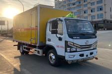楚勝國六單橋廂式貨車110-203馬力5噸以下(CSC5041XRQ6)