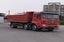 斯太尔前四后四自卸车国六220马力(ZZ3244K35F7F1B1)