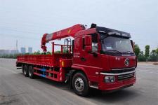 14吨随车起重运输车