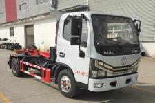 瑞力星牌RLQ5045ZXXE6型車廂可卸式垃圾車