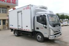 虹宇牌HYS5047XLCB6型冷藏車