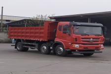 斯太尔前四后四自卸车国六220马力(ZZ3244K35F7F1B)