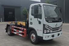 华通牌HCQ5041ZXXEQ6型车厢可卸式垃圾车