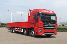 红岩前四后八货车400马力18370吨(CQ1317SV11446)