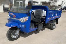 7YP-1450D10五征自卸三轮农用车