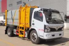 RLQ5125ZZZE6型自裝卸式垃圾車