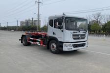 楚飛牌CLQ5180ZXX6EL型車廂可卸式垃圾車