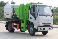 KLF5041ZZZH6型自裝卸式垃圾車