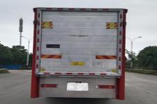 日途牌HTY5310CCQCA6型畜禽运输车