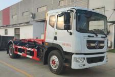 瑞力星牌RLQ5185ZXXE6型车厢可卸式垃圾车