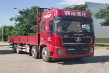 陕汽前四后八货车460马力19770吨(SX1319XC406Q1)