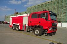 国六重汽豪沃12吨泡沫消防车|12吨泡沫水两用消防车