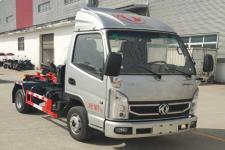 瑞力星牌RLQ5035ZXXE6型车厢可卸式垃圾车