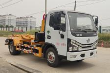 大力牌DLQ5042ZXXLZ6型車廂可卸式垃圾車