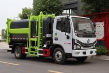 CLW5040ZZZ6CS型自裝卸式垃圾車