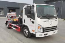 程力威牌CLW5040ZXXCG6型车厢可卸式垃圾车