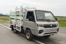 德帅新能源纯电动自装卸式垃圾车
