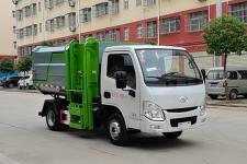 CLW5030ZZZSH6型自裝卸式垃圾車