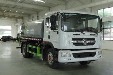 程力威牌CLW5160GPS6XS型绿化喷洒车