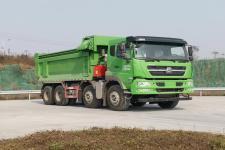 斯太尔前四后八自卸车国六350马力(ZZ3314V3061F1)