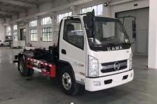 華通牌HCQ5042ZXXKM6ZS型車廂可卸式垃圾車