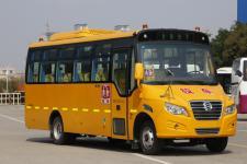 7.9米|24-37座金旅中小学生专用校车(XML6791J16ZXC)