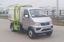 炎帝牌SZD5031ZZZSQ6型自装卸式垃圾车