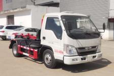 瑞力星牌RLQ5045ZXXB6型車廂可卸式垃圾車