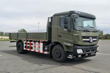 北奔单桥货车430马力9120吨(ND1180AD6J7Z02)