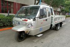 7YPJZ-23100PD2時風自卸三輪農用車(7YPJZ-23100PD2)