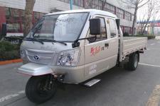 時風牌7YPJZ-23100PD2型自卸三輪汽車圖片