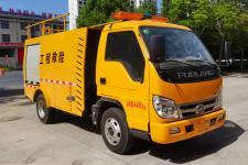 浩天星运牌HTX5044XXHL6型救险车