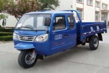 五星牌7YPJ-1475PDB型自卸三轮汽车图片