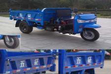 五征牌7Y-1150DA19型自卸三轮汽车图片