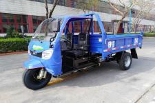 时风牌7YP-1750DJ9型自卸三轮汽车