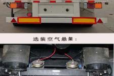 梁山宇翔牌YXM9400XYKE型翼开启厢式半挂车图片