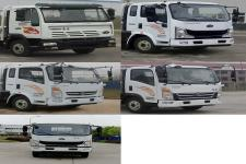 豪曼牌ZZ1048G17FB1型载货汽车图片