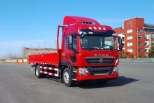 豪沃国六单桥货车200马力9925吨(ZZ1187K501GF1)