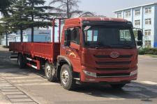 解放前四后四平头柴油货车223马力14905吨(CA1254PK2L7T3E6A80)