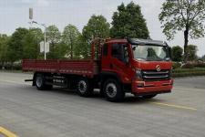 大运前四后四货车230马力16705吨(CGC1240HDF56AF)