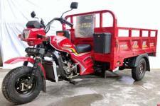 力帆LF150ZH-2D型正三轮摩托车