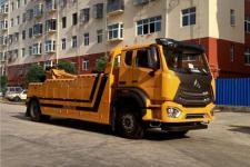程力威牌CLW5181TQZZ6型清障车