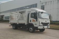 豪曼ZZ2048CCYF27FB1越野仓栅式运输车