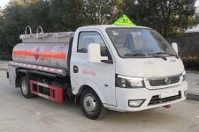 炎帝牌SZD5045GJY6型加油车