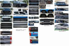 福田牌BJ2037Y2MBV-3D型多用途越野货车图片