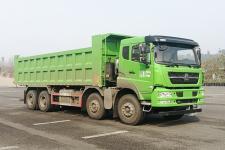 斯太尔前四后八自卸车国六350马力(ZZ3314V4061F1)