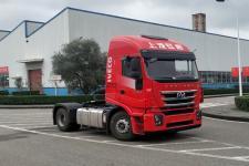 红岩牌CQ4187HV09361型半挂牵引汽车图片