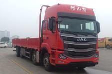江淮前四后六货车350马力19870吨(HFC1311P1K5G43S)