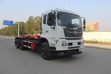 润知星牌SCS5252ZXXDFH6型车厢可卸式垃圾车