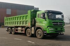 斯太尔前四后八自卸车国六350马力(ZZ3314V3861F1)